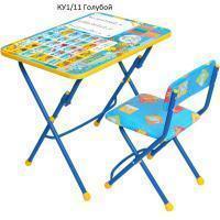 Стол со стульчиком (наборы)