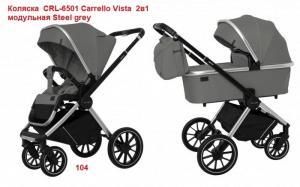 Коляска 1820 CRL-6501 Carrello Vista  2в1 модульная Steel grey   2