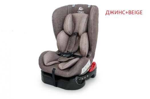"""Автокресло  детское """"LEGACY""""  YB  101А   0-18 кг"""