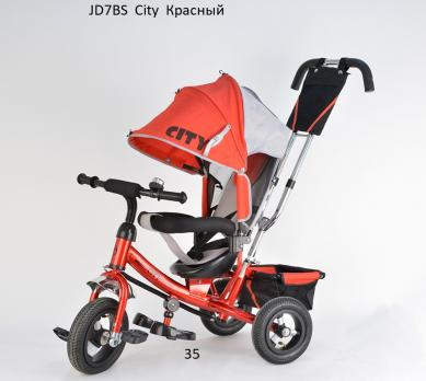 """JD7BS- Трехколесный велосипед City с ПВХ-колесами 10"""" и 8"""""""