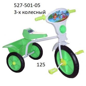 527-501-05- Велосипед 3-х колесный
