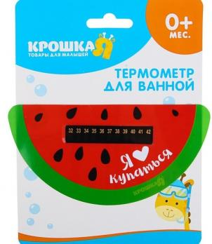 Термометр детский для воды «Я люблю купаться»