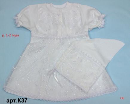 Платья для крещения в ассортименте Малыши Голыши