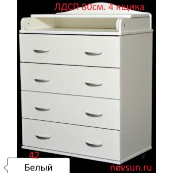 """Комод """"Ульяна"""" ЛДСП 80 см. 4 ящика"""
