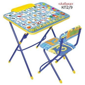 81- Набор КП2/9 детской мебели Ника Азбука  стол и мягкий стул