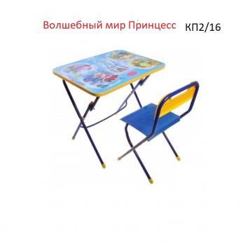 КП2/16- Комплект мебели с детским столом Ника КП2/16 Волшебный мир принцесс